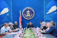 Southern Transitional Presidency holds extraordinary meeting and discusses updates on the southern arena