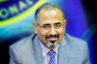 President Al-Zubaidi: Reconciliation and Tolerance carry promises of good and peace for our people