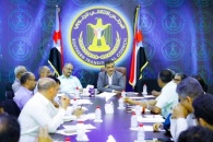 The General Secretariat of the Southern Transitional Council holds its periodic meeting under the chairmanship of Lamlas