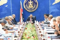 Transitional Council Presidency holds its regular meeting and reviews results of the Council's leadership visits