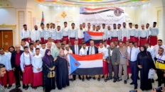 Wedding ceremony of 50 workers under sponsorship of the Southern Transitional Council