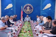 Southern Transitional Council Presidency holds its regular meeting and discusses results of Vice-President external visits