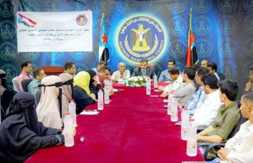 The Transitional Council Information Service Department organizes training course for journalists