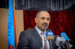 Speech of Transitional Council President at the opening of the second session of the National Assembly in the city of Mukalla