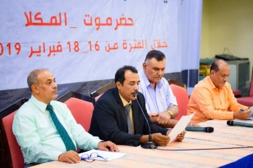 The Southern National Assembly concludes its second session in Mukalla