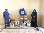 Southern Transitional Council Department of Women and Children delivered support to the elderly home in Aden