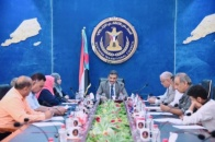 The Presidency in its weekly meeting praises the success of the National Assembly session in Hadramout