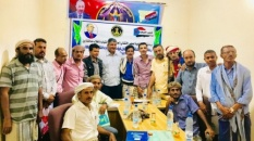 Youth and Students Department organizes Consultation Meeting in Abyan Governorate