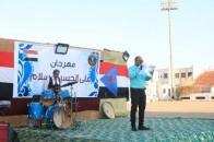 The Cultural Department organizes Cultural and heritage festival in Lahj province
