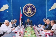 The Presidency of the Transitional Council holds its periodic meeting under the chairmanship of the Secretary-General