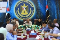 """""""The racial discrimination practices of Sana'a regime against people of the South"""" in a workshop of the Transitional Council Political Department"""