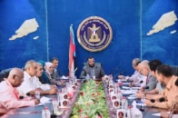 The Presidency hold its periodic meeting under the chairmanship of the Vice-President of the Transitional Council