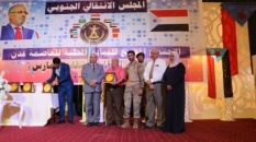 Transitional Council Local Leadership in Aden organizes extended meeting on 4th anniversary of Decisive Storm and celebrates Mother's and Theater's Day