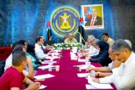 General Secretariat reviews results of the presidency visits and updates on southern scene