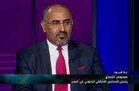 Next Sunday .. President Al-Zubaidi on BBC