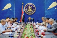 Presidency of the Transitional Council holds extraordinary meeting to review negotiation process