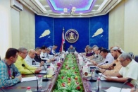The Transitional Council Presidency discusses updates on the national scene