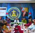 """Training course in """"The Art of Positive Dialogue"""" organized by the Political Department"""