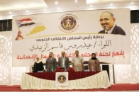 Declaration of the Transitional Council Relief and Humanitarian Aids Committee