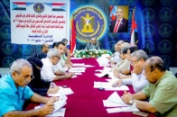 The General Secretariat holds its periodic meeting and discusses reports of  its departments
