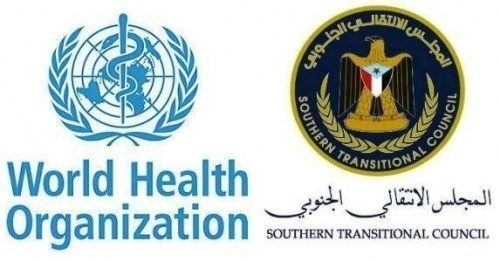 Southern Transitional Council discusses deteriorating health conditions in the south with World Health Organization
