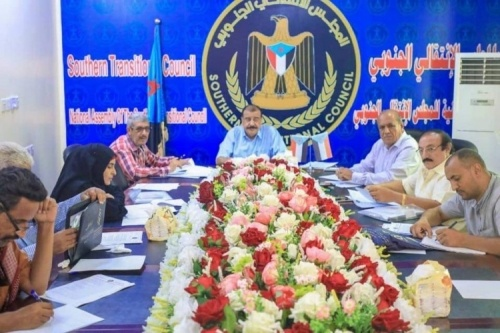 The Southern Dialogue Committee reviews final preparations for the second phase of dialogue
