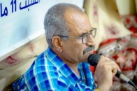 The Political Department organizes symposium on second anniversary of Transitional Council establishment