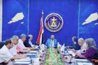 The Presidency holds its periodic meeting and discusses Southern dialogue and fronts updates