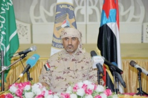 The extended meeting of the leaders of the southern resistance launched in Aden the capital