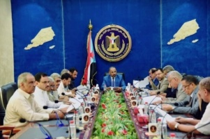 Presidency of the Transitional Council holds its periodic meeting under chairmanship of President Al-Zubaidi
