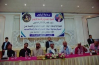 Transitional Council Aden Local Leadership Preaching and Guidance department organizes Ramadan evening for scholars and imams of Aden mosques