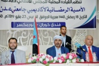 President Al-Zubaidi in his meeting with academics of Aden and Abyan Universities: Education is basis of any state