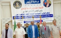 President Al-Zubaidi attends Ramadan evening organized by Aden local leadership for businessmen, intellectuals, dignitaries and personalities of Aden the capital