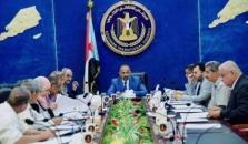 The Presidency of the Transitional Council holds its periodic meeting chaired by President Al-Zubaidi
