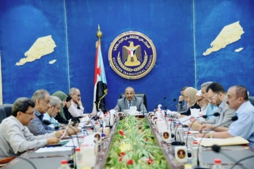 The Presidency of the Transitional Council holds its periodic meeting under the chairmanship of President Al-Zubaidi