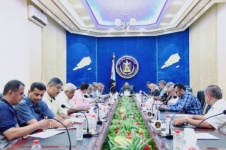 The Presidency of the Southern Transitional Council holds its weekly meeting