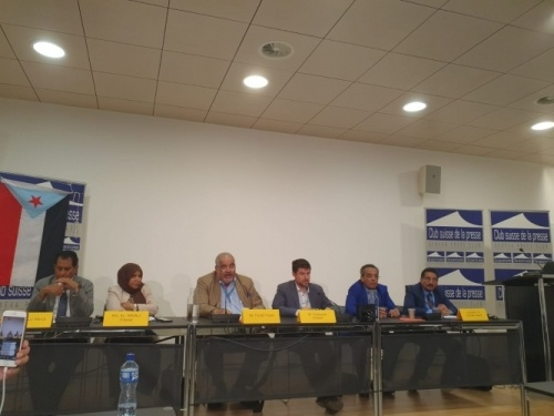 """Representatives of Southern Transition Council in Geneva hold seminar entitled """"The Right of People of the South to Restore their Independent State"""""""