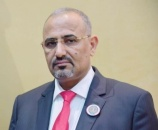 President Al-Zubaidi sends cables of condolences for the martyrs of the security belt in Abyan