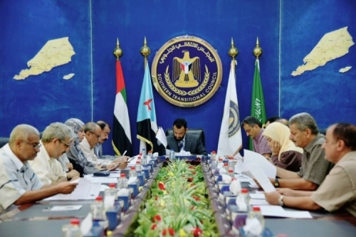 The Presidency of the Southern Transitional Council holds its periodic meeting