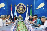 The Transitional Council Committee for Relief and Humanitarian Services holds its periodic meeting