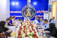 The administrative board of the National Assembly continues its periodic meetings for July