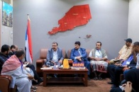 Major General Ben Brik meets representatives of the Union of Southern Support Groups