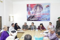 The Secretary-General inspects progress of Abyan Transitional Council local leadership