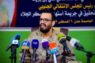 The Vice President holds press conference about the attack on Al-Gala'a camp