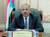 President Al-Zubaidi delivers an important speech to the southern people