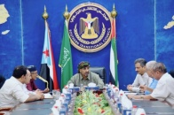 """President Al-Zubaidi chairs a meeting to discuss preparations for """" Loyalty"""" mass rally event"""