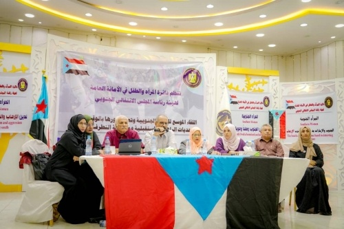Women and Children Department organizes extended southern women meeting to enhance role of southern women