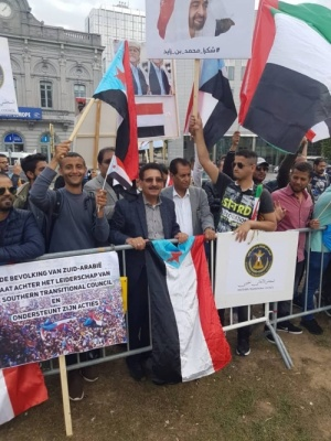 Southerners in Europe show their support to Transitional Council and Arab Coalition before European Parliament