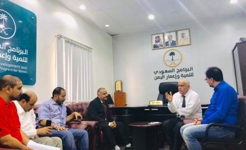 Al-Wali meets Saudi Supervisory Committee of fuel distribution control for power stations in Aden