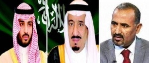 President Al-Zubaidi congratulates the Custodian of the Two Holy Mosques and his Crown Prince on 89th Saudi National Day